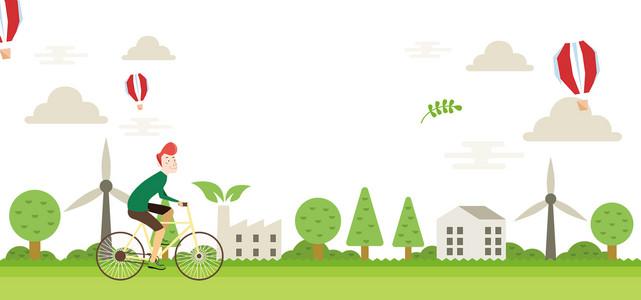 绿色环保低碳出行宣传海报背景