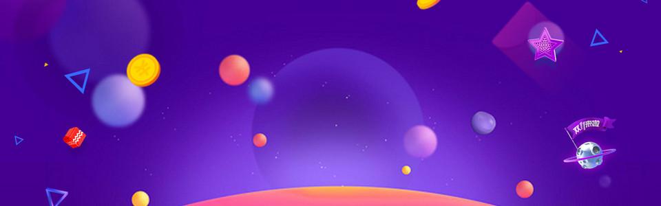 紫色渐变三角圆圈宇宙飞船banner