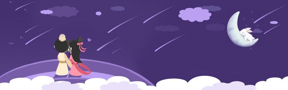 七夕紫色卡通背景