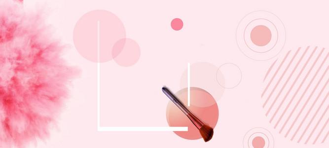 粉色爆炸化妆品电商狂欢淘宝背景图