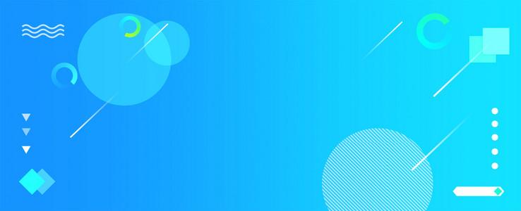 蓝色科技感电商网页背景