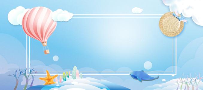 蓝色清新旅游度假背景