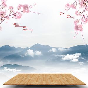 中国风山水食品养生PSD分层主图