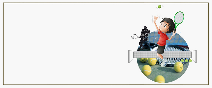 网球简约白色banner