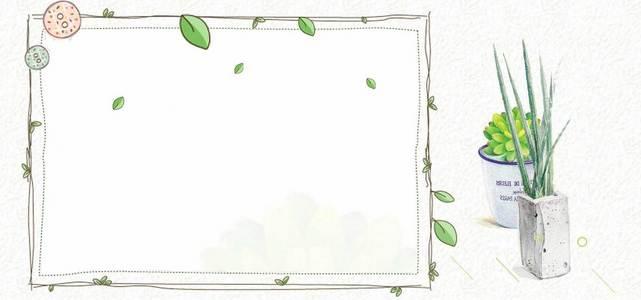 植物绿色清新banner