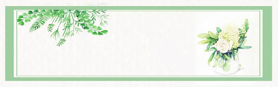 花卉绿色清新banner