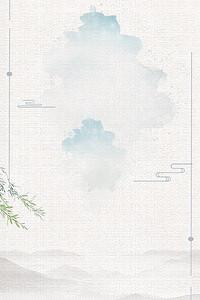 手绘水彩海报背景