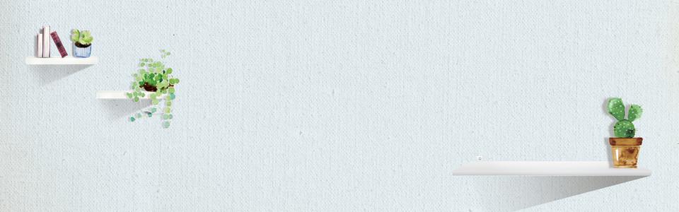 手绘文艺清新绿植banner