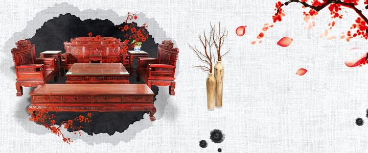 中国风家装家具红木banner