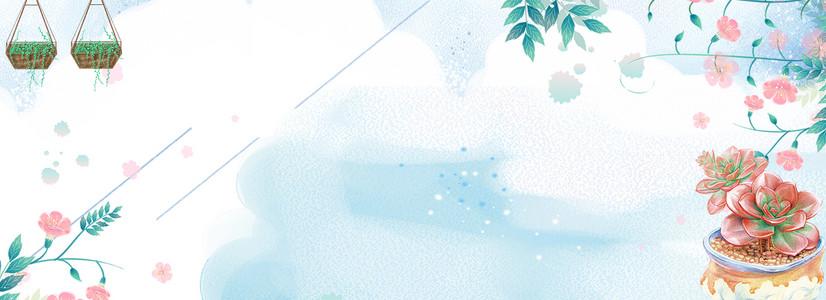 秋季文艺盆栽手绘蓝色banner