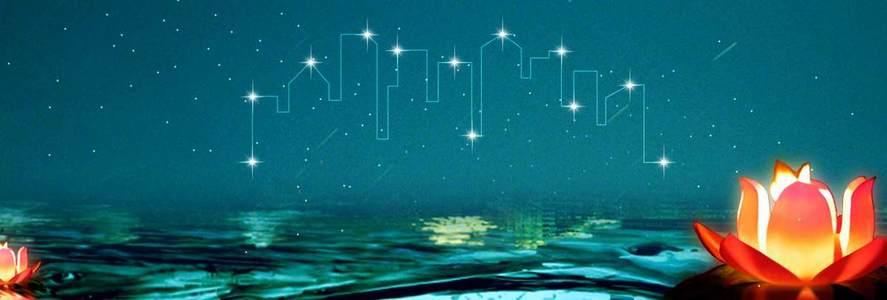 星光闪烁手绘蓝绿色banner