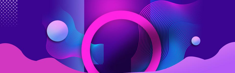 双11狂欢节几何紫色banner
