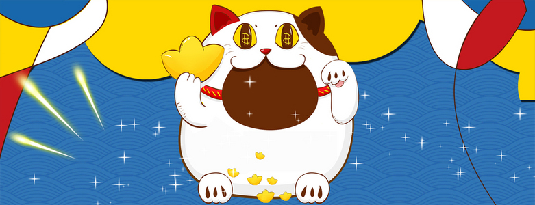 火拼双11招财猫卡通蓝色banner
