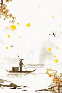 中国风重阳节海报背景素材