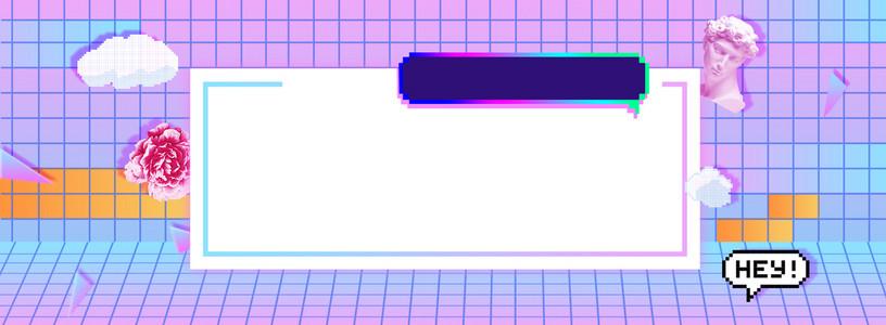 时尚单品双11紫色banner