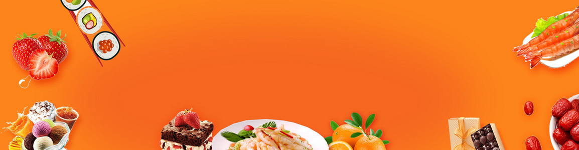 吃货节扁平橙色全屏海报