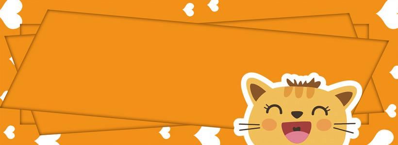 双11文艺卡通猫咪橙色banner