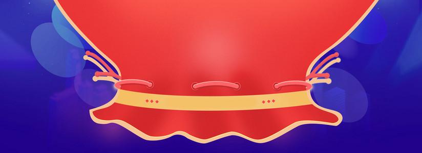 双11抢红包卡通手绘蓝色banner
