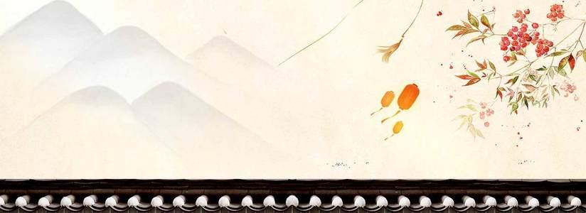 水墨中国风暖色banner