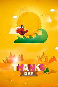 卡通手绘黄色感恩节促销海报背景