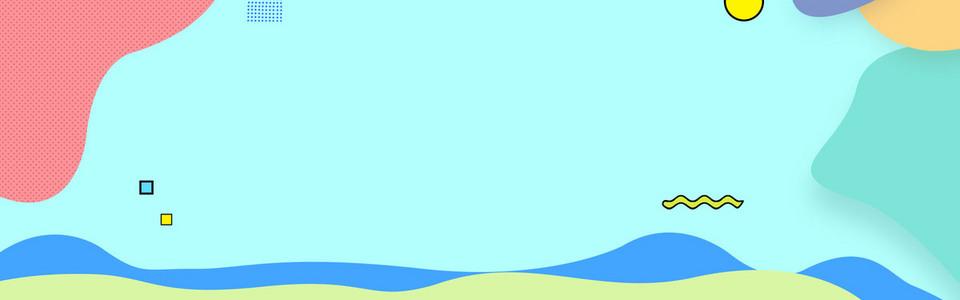 多彩平面banner