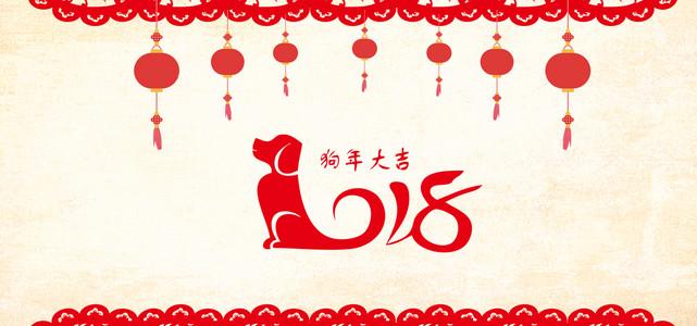 2018年艺术字体banner