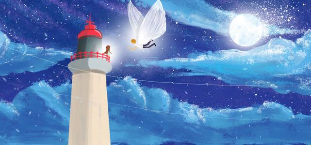 灯塔上的守候插画