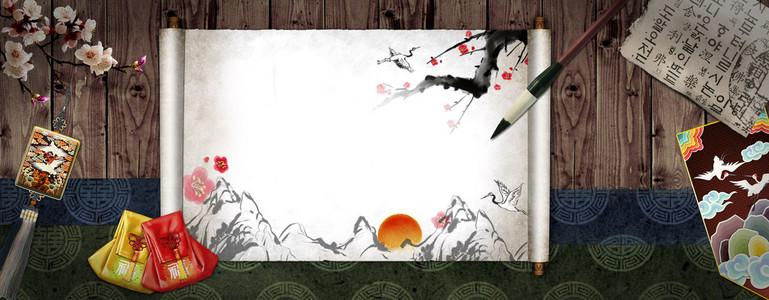 韩国风旅游banner