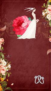 红色结婚邀请函封面背景