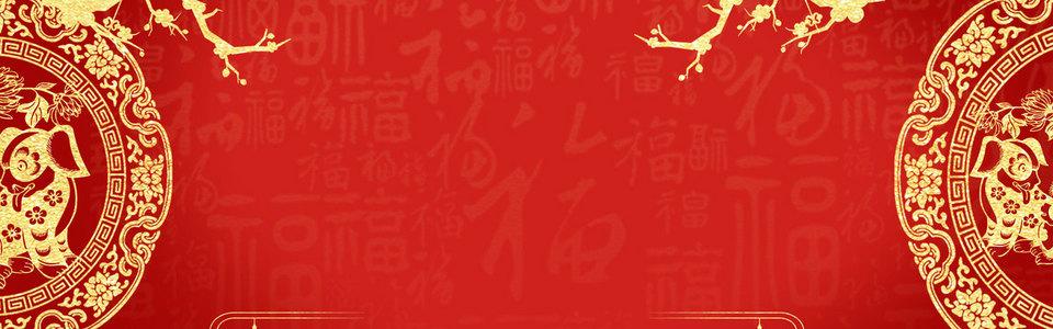 新春促销电商淘宝banner