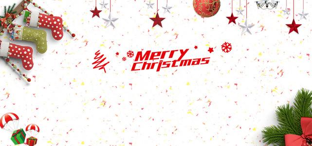 圣诞节激情狂欢白色banner背景