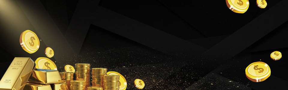 商务金融黑金海报banner