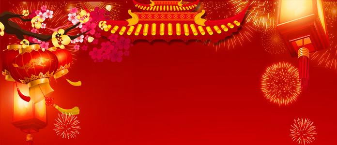 新年开门红中国风红色banner