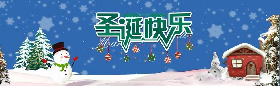 圣诞节蓝色矢量动漫雪景海报banner