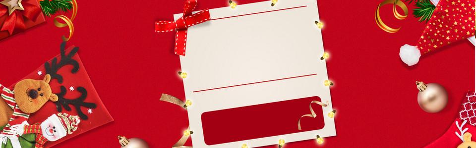 圣诞节促销雪花海报banner