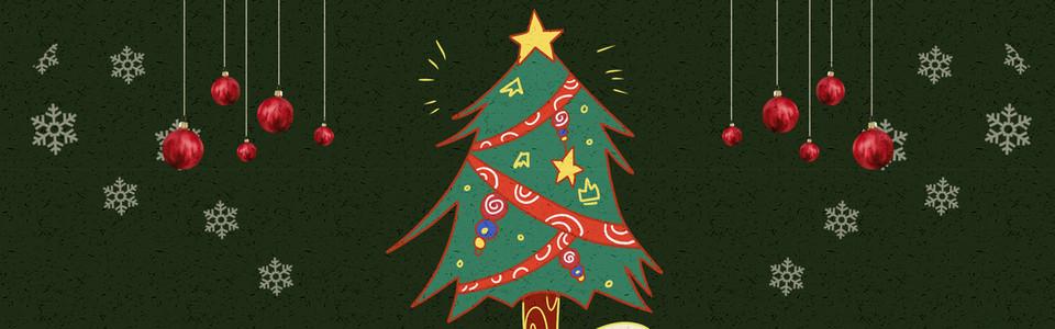 圣诞树绿色卡通简约banner