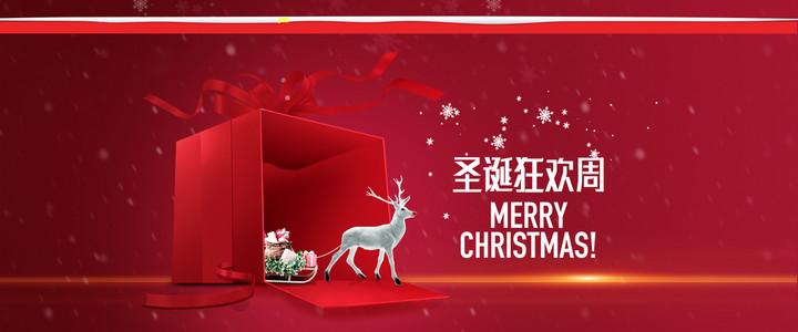 圣诞狂欢周红色卡通banner