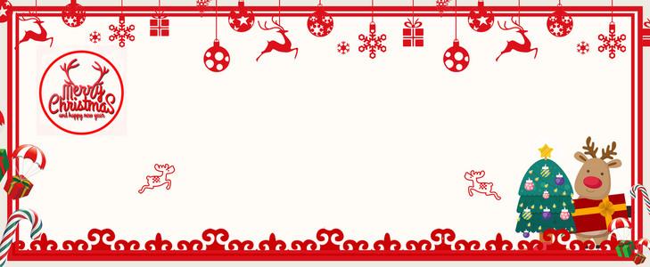 圣诞节文艺小清新彩灯几何banner