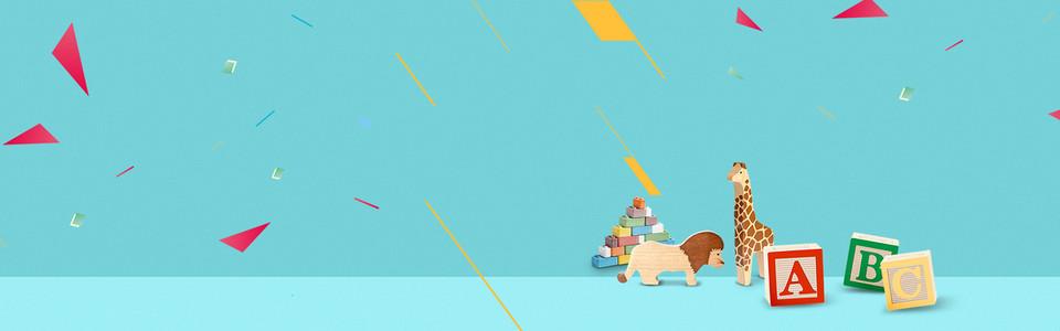 电商卡通童装儿童童趣banner背景