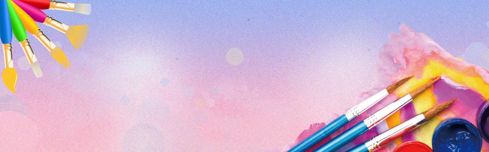 彩色彩绘梦幻美术培训班招生海报背景素材