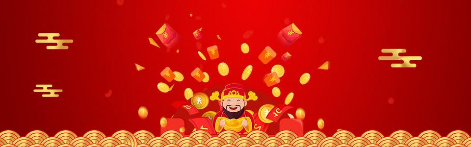 新年红色中国风喜庆新年促销PSD分层banner