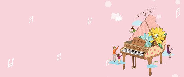 钢琴辅导班粉色卡通banner