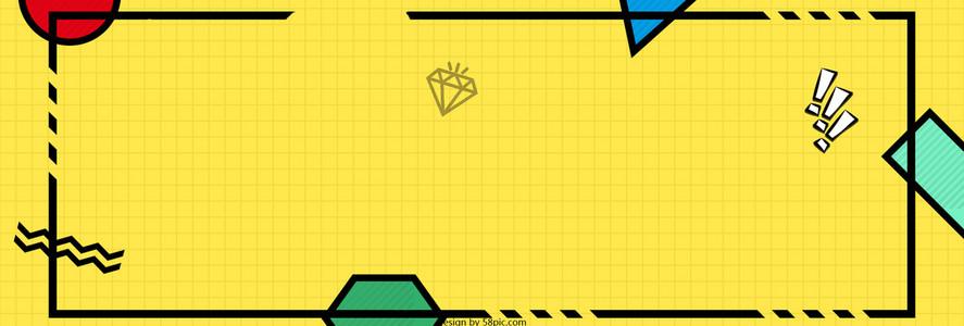 孟菲斯几何创意banner背景