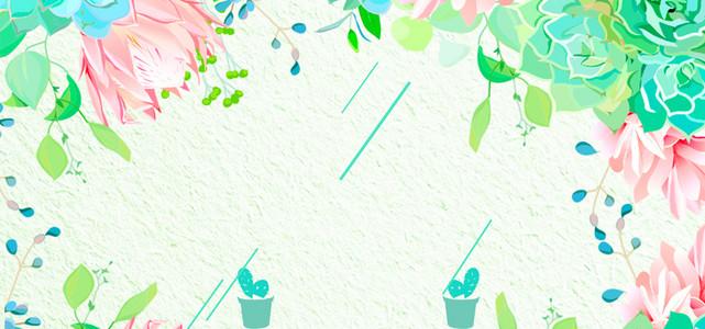 水彩花卉绿色清新banner