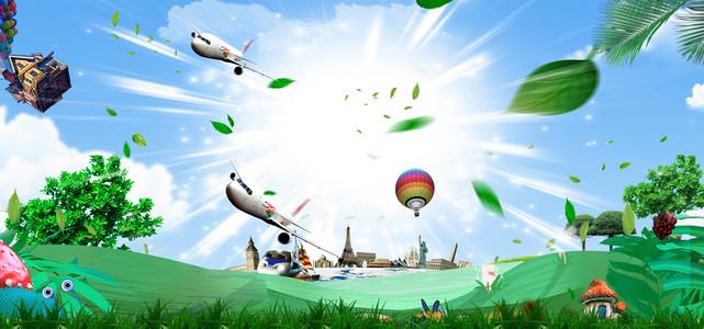 简约春季环球旅行设计背景图