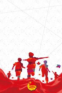 红色扁平化人物五四青年节海报