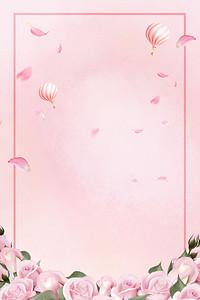 520情人节小清新粉色玫瑰花朵花瓣背景