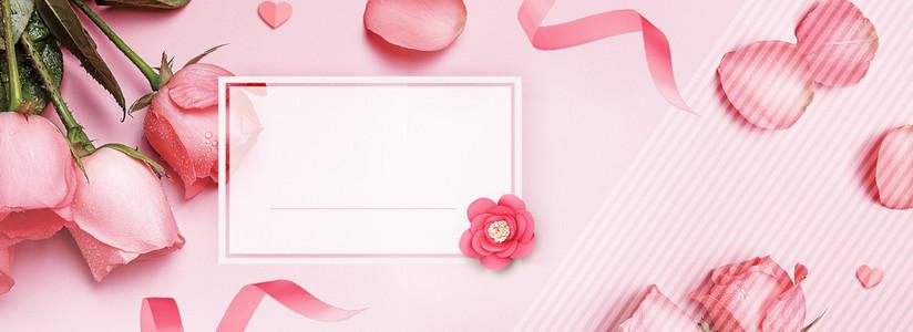 粉色清新唯美520玫瑰花瓣背景