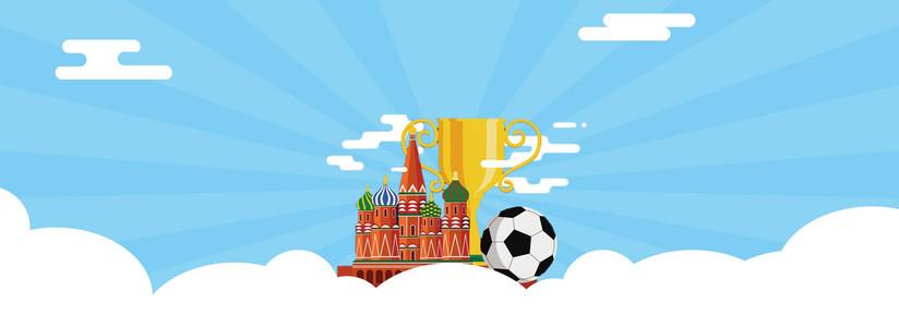 蓝色足球俄罗斯世界杯卡通手绘扁平化背景