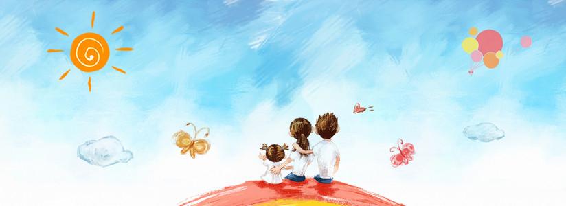 儿童节手绘水彩全家出游淘宝电商banner